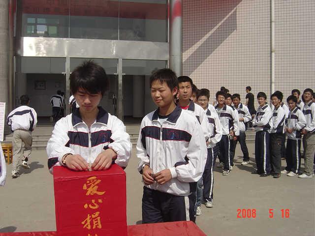 安徽省霍山中学安徽省霍山中学校园图片