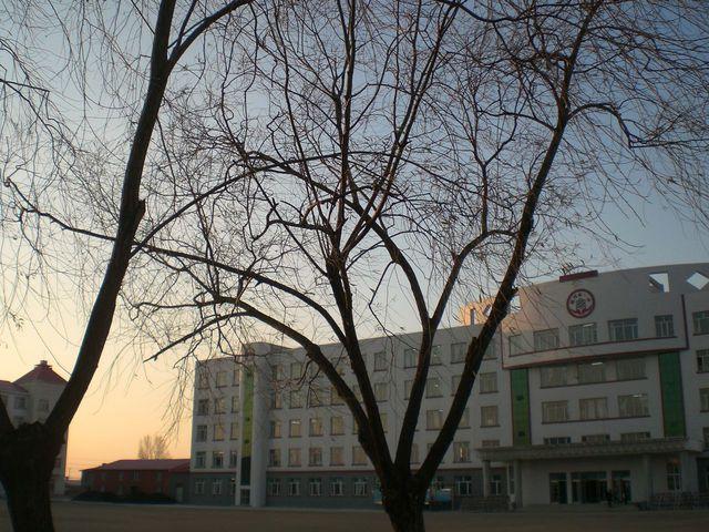通河县第一中学通河县第一中学校园风光