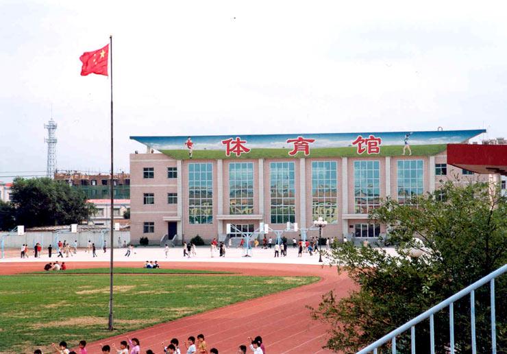 河北衡水中学河北衡水中学校园相片