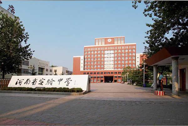 河南省实验中学校园风景 河南省实验中学排名,风景