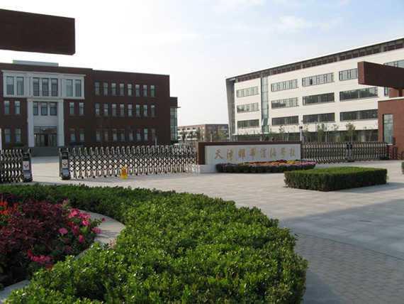 天津耀华滨海学校天津耀华滨海学校校园风光