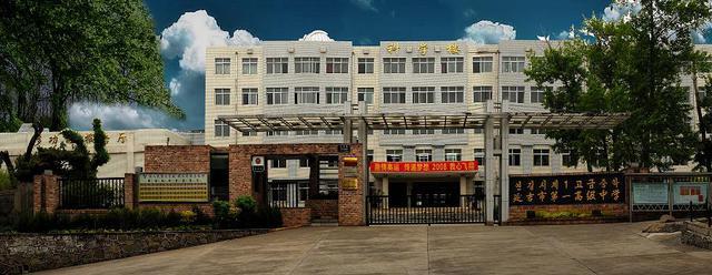 延吉市第一高级中学延吉市第一高级中学校园风光