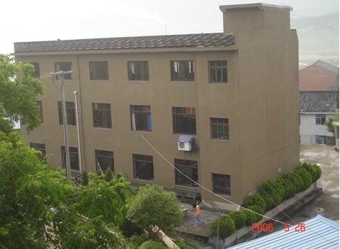 三门县尚义高级中学三门县尚义高级中学校园风光