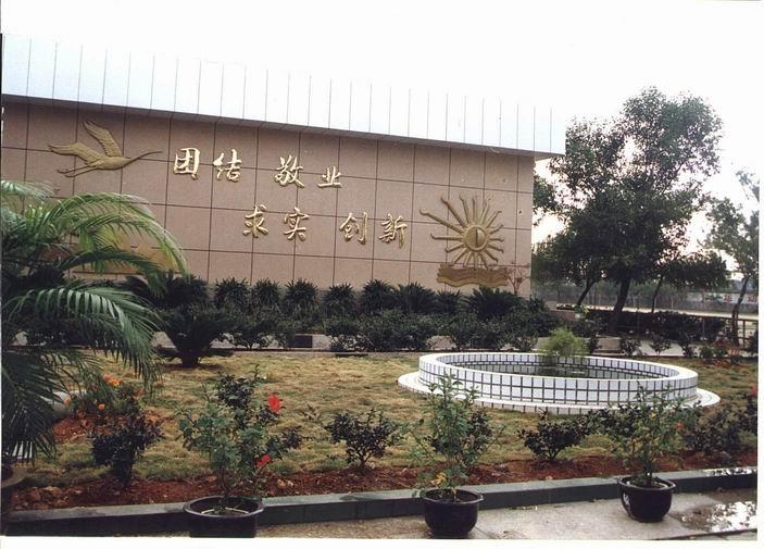 温州市第三中学校园风景 温州市第三中学排名,风景,地址图片