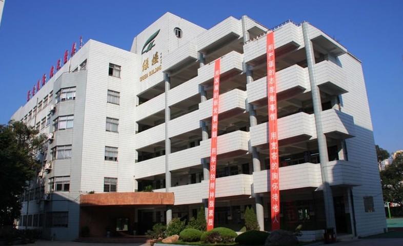 温州市第四中学 怎么样 温州市第四中学 地址,录图片