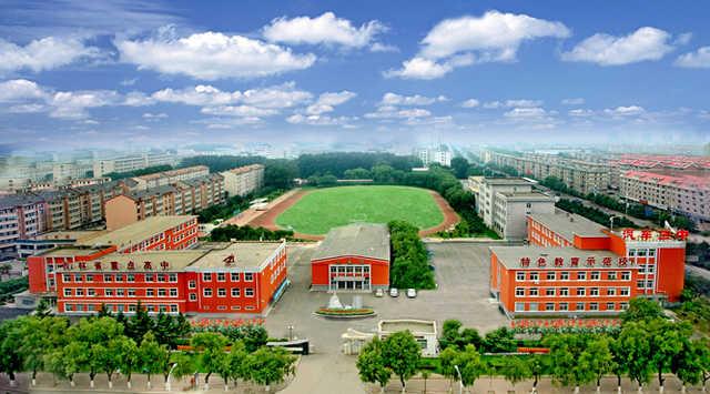长春汽车产业开发区第三中学长春汽车产业开发区第三中学校园风光