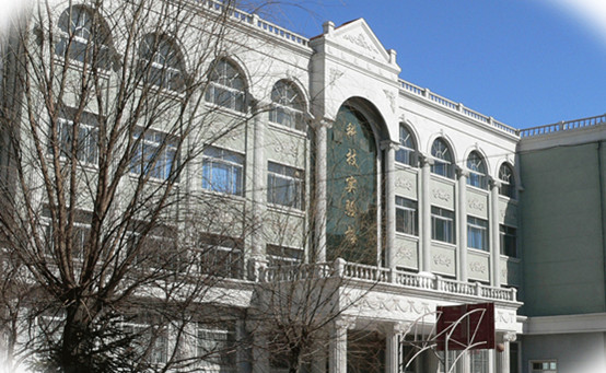 珲春市第二高级中学珲春市第二高级中学校园图片