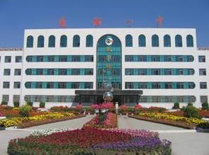 通榆县第一中学通榆县第一中学校园介绍
