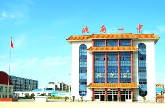 洮南市第一中学洮南市第一中学校园风光