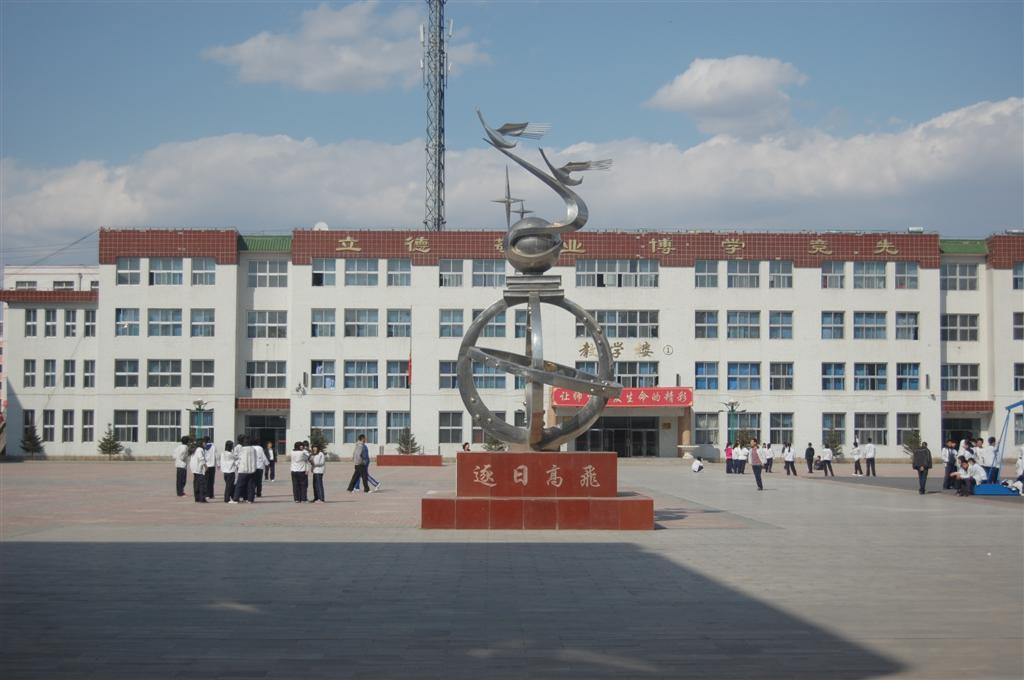前郭县第二高级中学前郭县第二高级中学校园风光