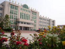 河南省西平县杨庄高级中学|河南省西平通州毕业证第字号高中图片
