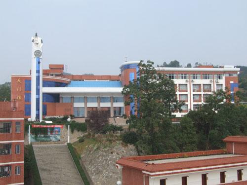 湖南省张家界市第一中学校园风景|湖南省张家界市第一