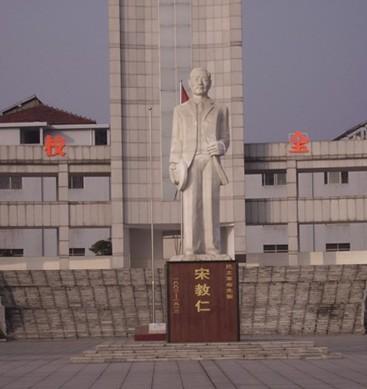 湖南省桃源县第一中学湖南省桃源县第一中学校园风光