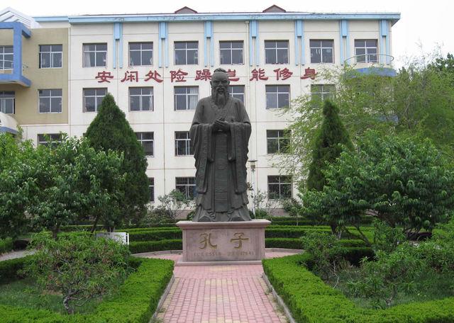 城阳第一高级中学