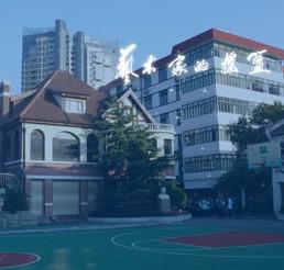 上海市戏剧学院附属中学上海市戏剧学院附属中学校园风光