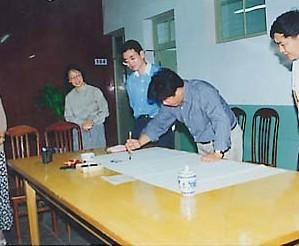 上海市民办普陀前进高级中学上海市民办普陀前进高级中学校园风光