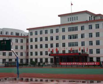 沈阳铁路实验中学校园风景 沈阳铁路实验中学排名,风景,地址图片