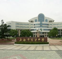 上海市育才中学上海市育才中学校园风光