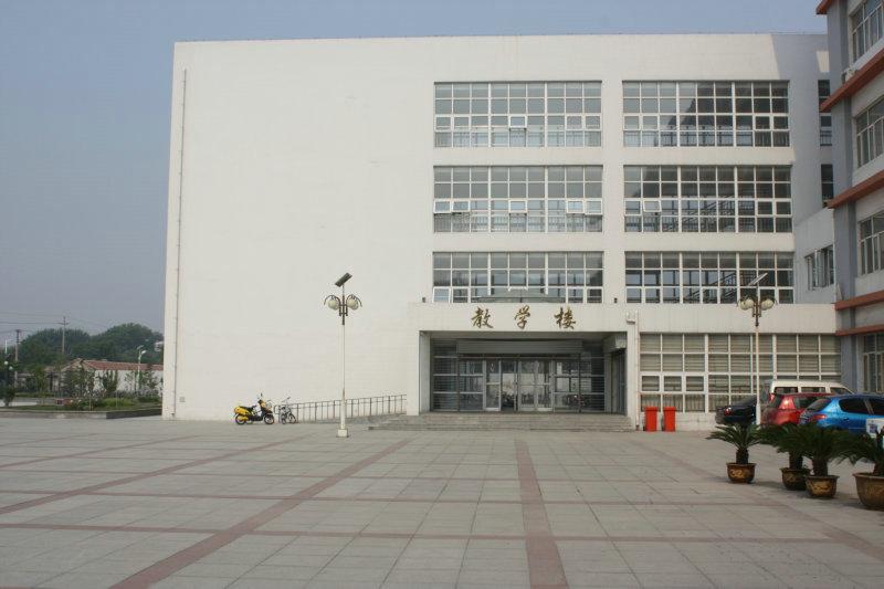 天津市汉沽区第五中学天津市汉沽区第五中学校园风光