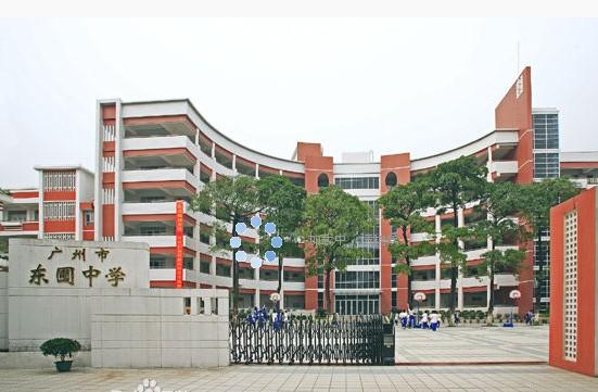 广州市东圃中学校园风景|广州市东圃中学排名