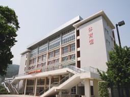 广州市第二中学广州市第二中学校园介绍