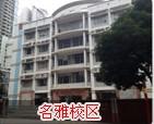 广州市第四十七中学广州市第四十七中学校园图片