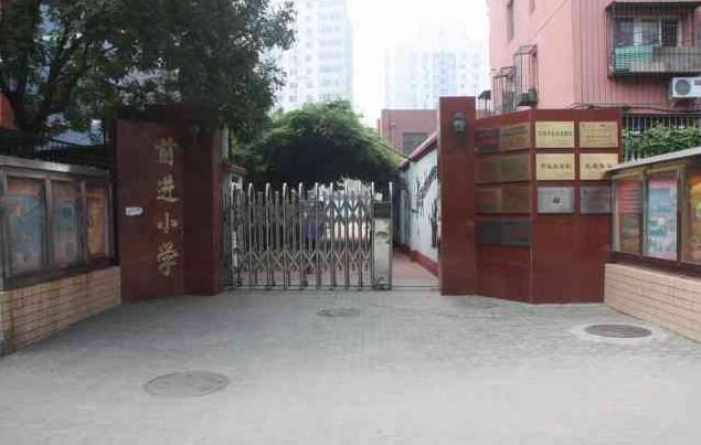北京市海淀区前进小学校园风景 北京市海淀区前进小学