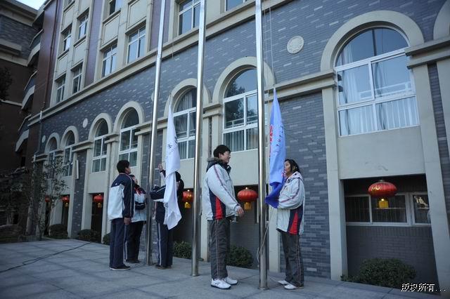 南京二十四中学南京二十四中学校园风光