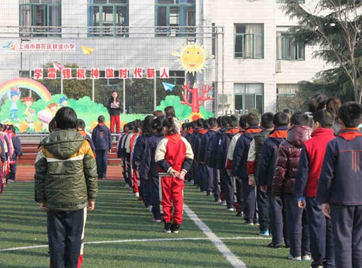 海市普陀区联建小学校园风景 上海市普陀区联建小学排名,风景,地