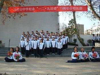 武汉市马房山中学校园相片