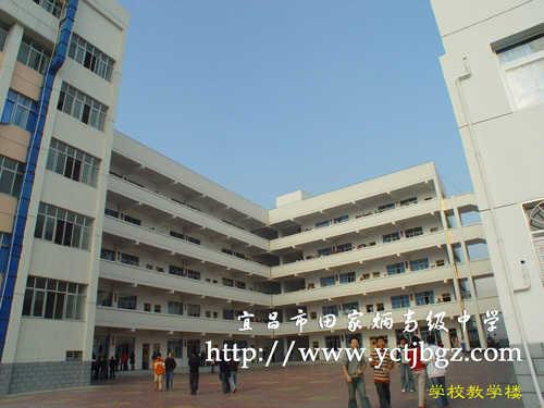 宜昌市第十三中学宜昌市第十三中学校园风光