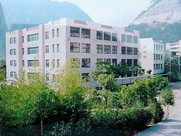 福建省永泰县第一中学校园风景 福建省永泰县第一中学