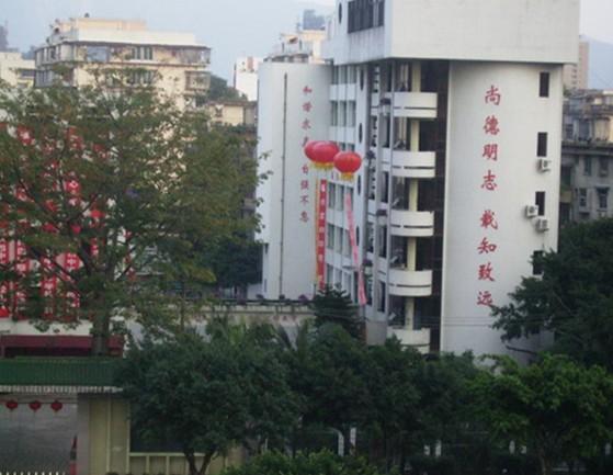 福建省福州第二十五中学福建省福州第二十五中学校园相片