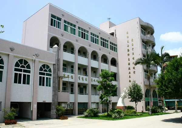 福建省福州第二十一中学福建省福州第二十一中学校园相片