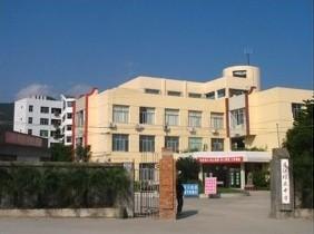 连江县私立启明中学连江县私立启明中学校园风光