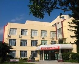 连江县私立启明中学连江县私立启明中学校园图片