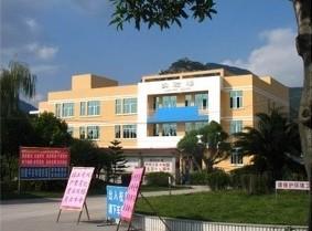 连江县私立启明中学连江县私立启明中学校园相片