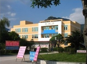 福建省罗源第一中学福建省罗源第一中学校园相片