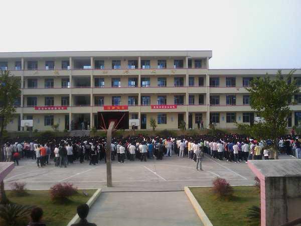 福建省闽清县高级中学福建省闽清县高级中学校园图片