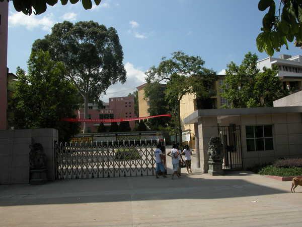 永泰县第二中学校园风景 永泰县第二中学排名,风景,地址图片