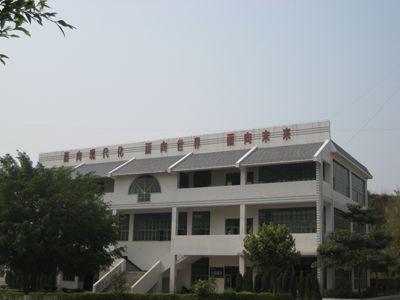 仙游县榜头中学仙游县榜头中学校园介绍