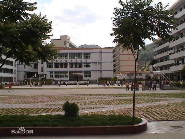 大田县第六中学大田县第六中学校园图片