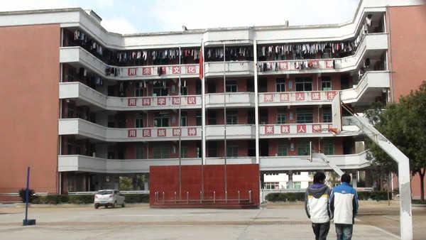 尤溪县晨光高级中学尤溪县晨光高级中学校园图片