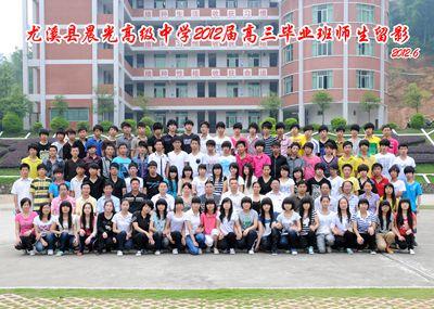 尤溪县晨光高级中学尤溪县晨光高级中学校园相片