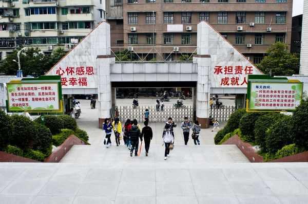 尤溪县第七中学尤溪县第七中学校园图片