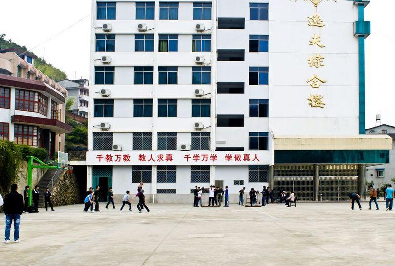 尤溪县第七中学尤溪县第七中学校园介绍
