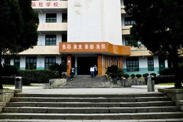 尤溪县第七中学尤溪县第七中学校园相片