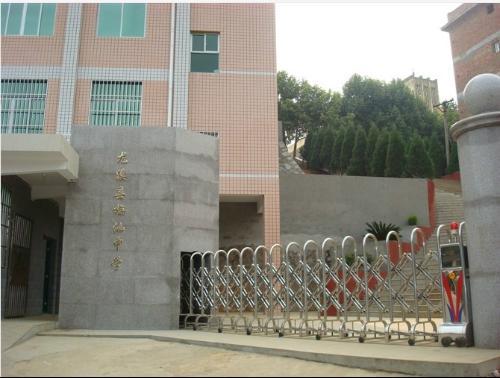 福建省尤溪县梅仙中学福建省尤溪县梅仙中学校园相片