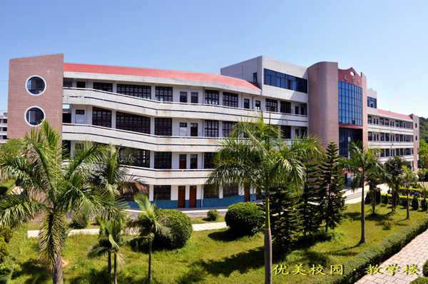 国光第二中学国光第二中学校园图片