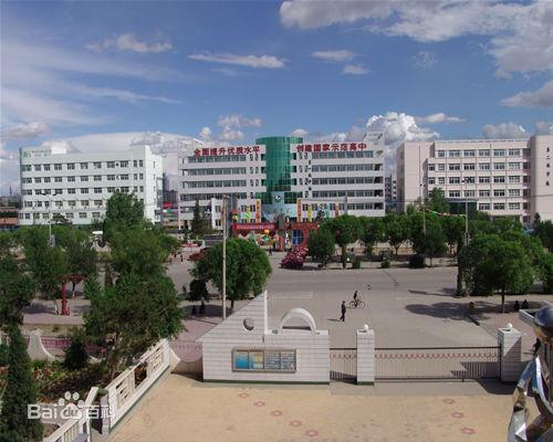 赤峰市第二实验中学校园风景 赤峰市第二实验中学排名,风景,地址图片